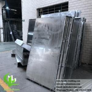 China External Powder Coated Metal panel Aluminium Facade Customized metal cladding supplier wholesale