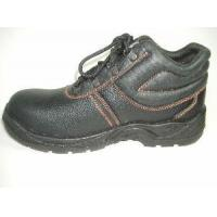 China Safety Shoes / Working Shoes / Steel Toe Cap Work Shoes - ABP1-5005 wholesale