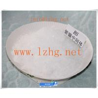 Buy cheap Electroplating chemicals Sodium Saccharin C7H5NNaO3S CAS No.: 128-44-9 from wholesalers