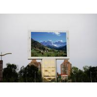 China SMD P5 P6 P8 P9 Outdoor LED Advertising Display Screens Waterproof High Resolution wholesale