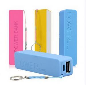 China (Hot) 2600mAh Perfume Power Bank, Portable Power Bank 2600mAh, 2600mAh Mobile Power Bank wholesale