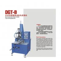 China DGT-B Semi Automatic Paper Cookie Tray Forming Machine wholesale