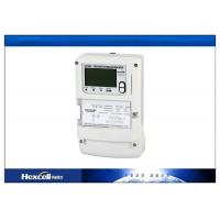 China 3 Phase Electric Energy Meter Automatic Digital Prepaid Din-Rail Intelligent wholesale