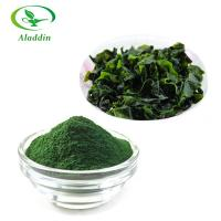 Buy cheap Organic Spirulina Anti Aging Supplements Chlorella Extract Powder GMP Certificat from wholesalers