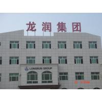 Hebei Longrun Pipeline Group Co.,Ltd