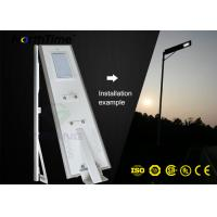 China All In One Solar powered street light 8m Height Smart Control Bridgelux wholesale