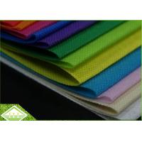 China Non Woven Spunbond Polypropylene Fabric For Shopping Bags / Agricultural Covers wholesale