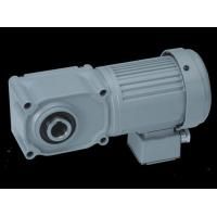 China Foot Mounted Helical Geared Motor wholesale