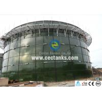 China Wastewater Treatment Plant Glass Fused Steel Tanks With Conical Self Supporting Roof And Floor wholesale
