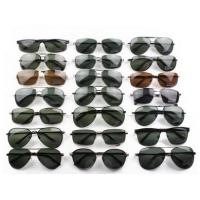 China Outdoor high quality polarized driving sunglasses for men or women on sale