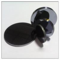 Buy cheap Optical Mirrors Flat Mirrors from wholesalers
