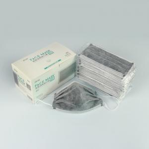 China Disposable 4 Ply Activated Carbon Non Woven Face Mask With Earloop wholesale