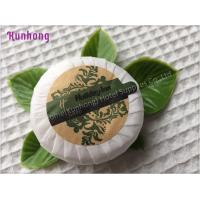 Quality Customized Round White hotel small hotel toilet soap bar soap for sale