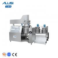 Buy cheap Vacuum Mixing Machine, Homogenizer Emulsifying Mixer, Cream Making Machine from wholesalers