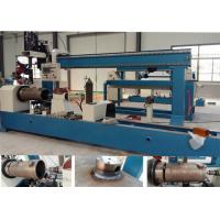 China Hydraulic Cylinder Oil Port Automatic Welding Machine 300-3000mm Length 15-36V wholesale