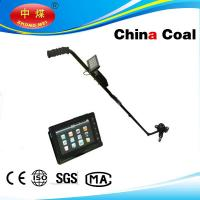China China Coal Under Vehicle Inspection System wholesale