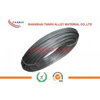 Buy cheap Presicion Resisitance Karma ISAohm 80, NiCr20AlSi 0.025mm Nicr Alloy Round Wire / Ribbon from wholesalers