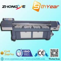 Buy cheap T shirt printer with 4 pcs of plate from wholesalers