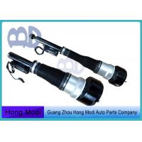 China W221 S320 S350 S500 S600 Mercedes Benz Air Suspension Parts 12 KG wholesale
