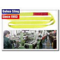 China Heavy Duty Lifting Slings Endless Loop - Type Boat Lift Straps Smooth Surface wholesale