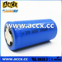 China rechargeable battery ICR26500 3.7V 3200mAh wholesale