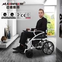 China White Frame Folding Power Collapsible Electric Wheelchair With Black Cushion wholesale