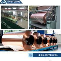 GB/T2059--2000 High Precision Rolled Copper Foil For Electronic ROHS ISO9001 for sale