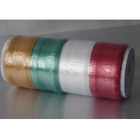 Quality Muti - color Christmas Curling Ribbon Spool crimped PP solid ribbon 5mm * 25Y for sale
