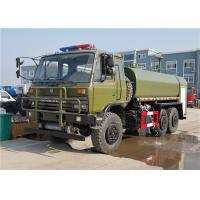 China Dongfeng 6x6 12000L 12M3 12tons Full Drive Fire Water Tank Truck Off Road Forest Fire Fighting Truck wholesale