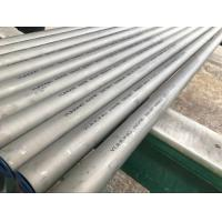 China Heat Exchanger Nickel Alloy Pipes High Precision ASME SB163 / SB167 Standard wholesale