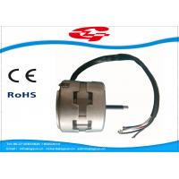 China Capacitor Ac Fan Motor , Yy8015 Single Phase Ac Series Motor For Ventilator wholesale
