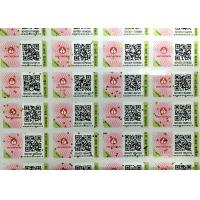 China Glossy Varnish Hologram Security Stickers / A4 Paper Barcode Sticker wholesale