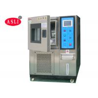China Simulation Touch Programmable Climatic Control Test Chamber , Temperature Test Chamber wholesale