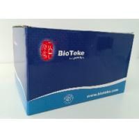 Buy cheap Rapid Plant RNA Extraction Kit Include DNase Polysaccharides And Polyphenols from wholesalers