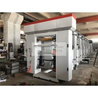 China Auto Register Non Shaft Cylinder Roll To Roll Label Printing Machine For Flexible Package wholesale