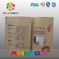 China Stand Up Customized Ziplock Paper Bags For Dry Food / Candy Packaging With Front Window wholesale