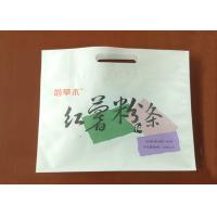 China Portable Kraft Paper Packaging Bags / Takeaway Kraft Paper Bags With Handles wholesale