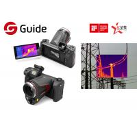 China Hi Resolution Handheld Thermal Imaging Camera Guide C640Pro For Industrial Application wholesale