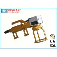 China High Speed Hand Held Metal Engraving Machine With Fiber Button on sale