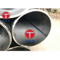Buy cheap TORICH GB/T 14291 Q235 Q345 Welded Steel Tubes For Mine Liquid Service from wholesalers