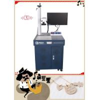 China 900*600*1440mm 20W Air Cooling Fiber Laser Marking Machine For Paper Box wholesale
