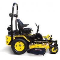 China 20 inch behind-removing lawn mower wholesale