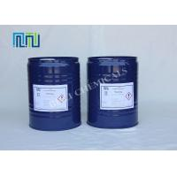 China Thiophene,3,4-dimethoxy DMOT Electronic Grade Chemicals 51792-34-8 wholesale