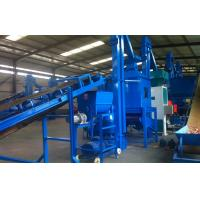 China Empty Fruit Bunch EFB pellet making line project with 1T/H~5T/H capacity wholesale