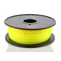 China Yellow 3D Printer Materials High Strength , 1.75mm PLA Filament wholesale