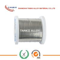Quality Alloy 294 Cuprothal 294 MWS-294 Cupron Nicr Alloy cupro nickel Cuprothal Eureca Flat Wire for sale