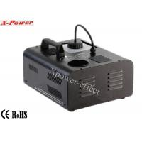China Professional High Output 1500w Up Fog Machine For Stage Theater, Disco   X-010 wholesale