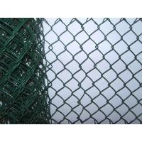 China Chain link fence poles/Galvanized chain link fence price/dog proof chain link wholesale