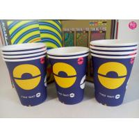 Buy cheap Flexo Overprint 4 Colors 9oz Paper Hot Drink Cup with OEM Design Artwork from wholesalers