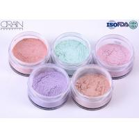 China high quality glitter loose power Mineral Loose Powder Waterproof Fine Foundation Powder wholesale
